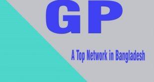 GP balance share code