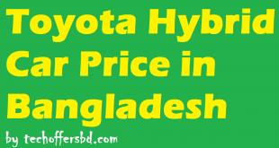 Toyota Hybrid Car Price in Bangladesh 2021