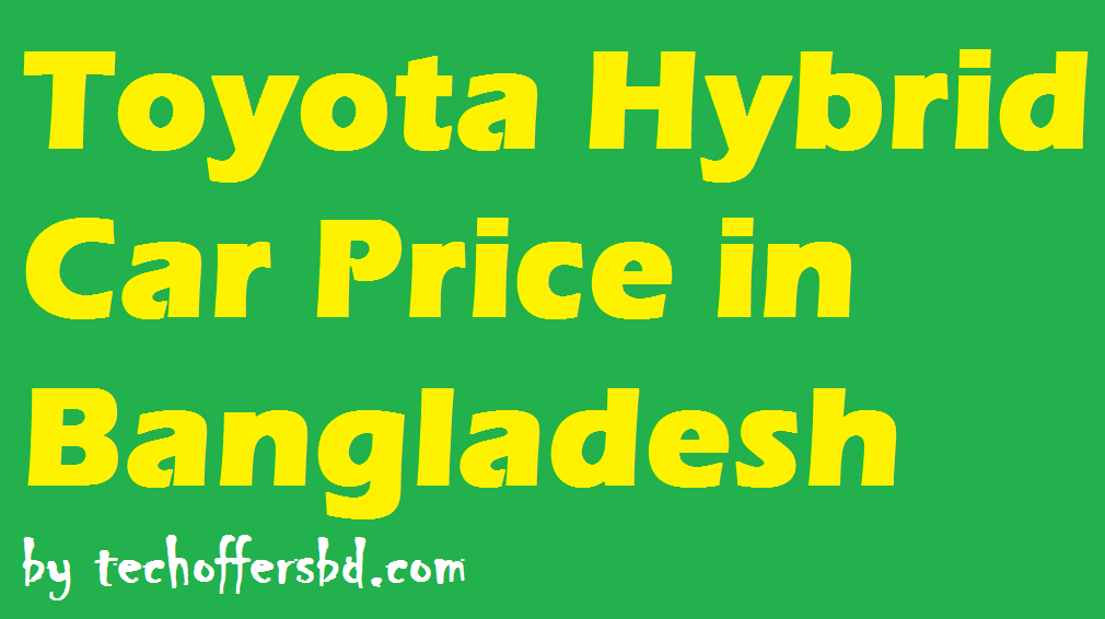 Toyota Hybrid Car Price in Bangladesh 2022