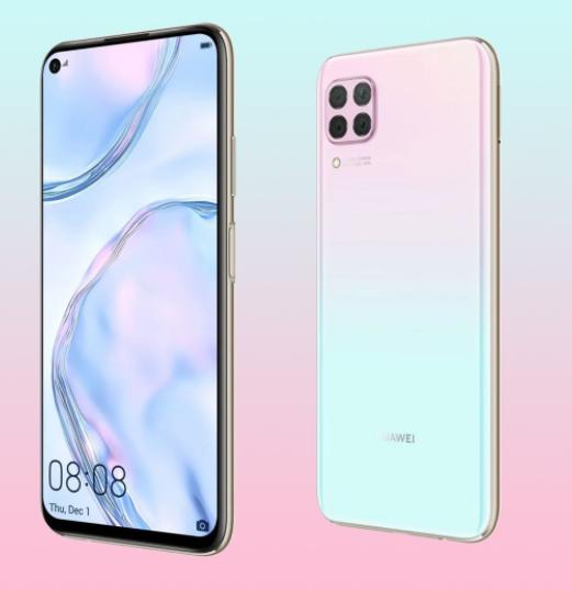 Huawei Nova 7i Features