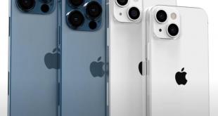 Apple iPhone 13 Pro Max Price in Bangladesh 2022